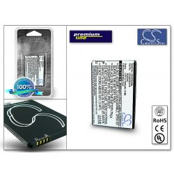 HTC Incredible S akkumulátor - (BA S520 utángyártott) - Li-Ion 1350 mAh - PRÉMIUM
