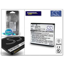 HTC A9191/Ace/Desire HD akkumulátor - (BS S470 / BD26100 utángyártott) - Li-Ion 1250 mAh - PRÉMIUM
