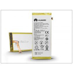 Huawei P8 gyári akkumulátor - Li-polymer 2600 mAh - HB3447A9EBW (ECO csomagolás)